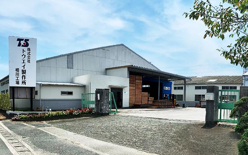 再生木材の製造・加工